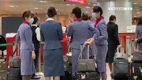 空姐被歧視1200