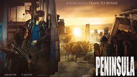 《屍速列車:感染半島》前導海報可見姜棟元與李貞賢。(圖/翻攝自車庫娛樂)