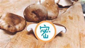 日本,食材,香菇,魟魚,表情,微笑(圖/翻攝自@liccomin推特)