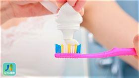 名家專用/NOW健康/三氯沙是一種添加在牙膏中的抗菌劑,可以減少牙齦感染並改善口腔的健康,卻有研究發現,這對骨骼可能造成影響。(勿用)