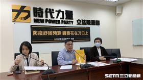 時代力量黨團召開「防疫紓困預算 錢要花在刀口上」記者會。(圖/記者張之謙攝影)
