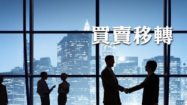 MyGonews買賣移轉 桃園1~2月大增23.8%