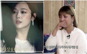 南韓女團f(x)成員Luna回憶雪莉。(圖/翻攝自MBC)