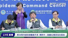 ▲0304疾管署記者會(圖/三立新聞)