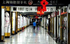 產業復工不同步 中國中小企業難營業