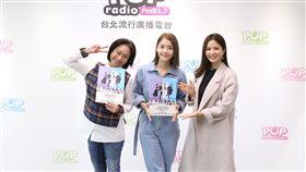 楊麗音、王樂妍。(POP Radio提供)