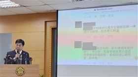 調查局今天表示,網路近期謠傳高雄港63號碼頭、台北青年公園出現武漢肺炎確診案例,已約談涉嫌散布不實訊息的陳姓男子、劉姓女子到案,將依涉嫌違反傳染病防治法移送法辦。