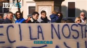 義大利宣布封城!居民不戴口罩上街抗議…網看傻:在想什麼(圖/翻攝自微博)