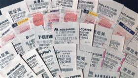 統一發票開獎108年9、10月期統一發票25日開獎,中獎民眾自12月6日起可開始領獎,領獎期限至2020年3月5日止。中央社記者吳佳蓉攝 108年11月25日
