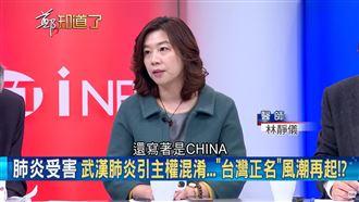 被當中國人怎解?醫師建議讓網友推爆