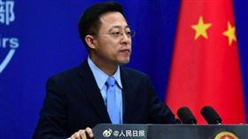中國外交部,發言人,趙立堅 圖/翻攝自人民日報臉書