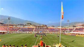 不丹國旗,國家(圖/翻攝自不丹總理府臉書)