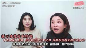 ▲喜娜和台灣妞分享關於「新天地教會」的電視節目。(圖/Hi A Day 授權)