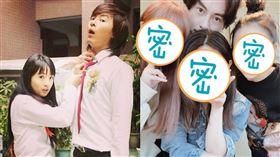偶像劇,陳妍希,楊丞琳,林依晨,鄭元暢,惡作劇之吻/臉書