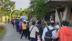 2020宜蘭綠色博覽會停辦(圖/翻攝自宜蘭綠色博覽會臉書)