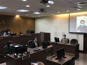 ▲台北地方法院完成遠距視訊訊問測試。(圖/翻攝畫面)