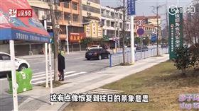 湖北,解封,封城,通城縣,清零(圖/翻攝自浙視頻)