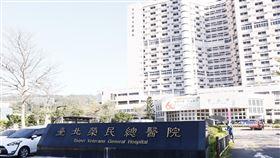 台北榮總,榮總,振興醫院,北榮。(圖/記者林聖凱攝影)