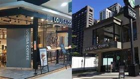 星巴克,路易莎,咖啡,座位,門市(圖/翻攝畫面)