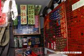 80年代中華商場成功復刻,重現當年場景。(圖/記者林聖凱攝影)