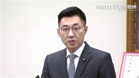 江啟臣(圖/翻攝自三立直播)