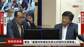 陳超明 陳時中 圖/翻攝自國會頻道-立法院議事轉播