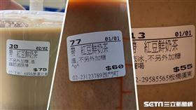 紅豆鮮奶茶/coco都可(記者陳弋攝影)