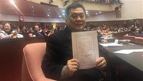 國民黨立委翁重鈞 圖/翻攝自翁重鈞臉書