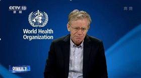 (圖/翻攝自CCTV)世界衛生組織,WHO,布魯斯,Bruce Aylward