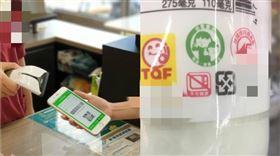 超商店員告知客人牛奶玻璃瓶不能微波(圖/翻攝自爆怨公社臉書)
