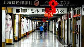 產業復工不同步 中國中小企業難營業中國復工以防疫、民生和大型製造業為優先,許多中小型餐飲、娛樂業仍未開工。圖為上海一處地下商店街,店面仍大門深鎖。中央社記者沈朋達上海攝 109年3月4日