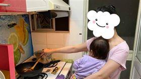 餵奶,炒菜,高難度,母愛(翻攝自 爆怨公社)