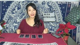 米薩小姐 (圖/三立新聞網)