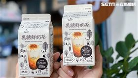 珍煮丹,泰山,茶攤一條街,黑糖鮮奶茶 圖/珍煮丹提供
