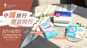 (圖/煙波國際觀光集團提供)