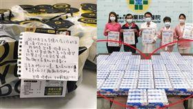台中市梧棲童綜合醫院,收到民間企業送來的養樂多、手搖飲!為英雄補充元氣。(組圖/翻攝自臉書)