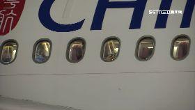 二包機返台0600(DL)