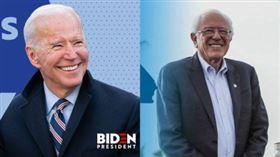 美國民主黨總統初選參選人拜登(左)與桑德斯(右)各自宣布取消造勢活動。(圖/翻攝自拜登、桑德斯推特)