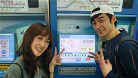 北捷首座語音售票機啟用。(圖/北捷提供)