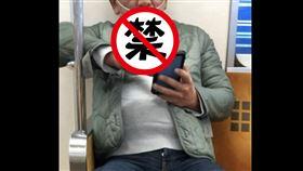 口罩,供不應求,日本,大叔,電車,眼罩,情趣用品