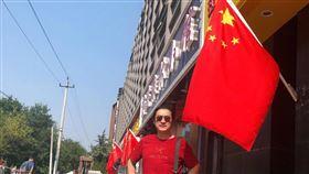 黃安,中國,五星旗 圖翻攝自微博