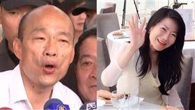 韓國瑜,陳瓊華,香港村,中共代理人
