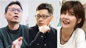 張益贍,王浩宇,蔡宜芳,翻攝自臉書
