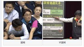 陳玉珍轟口罩運費7元沒必要…網投票竟現驚人結果(圖/翻攝老天鵝娛樂)