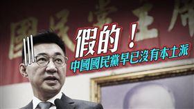翻攝自台灣基進臉書