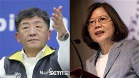 陳時中、蔡英文。外媒大讚台灣政府防疫好,值得學習借鏡。(組圖/資料照)