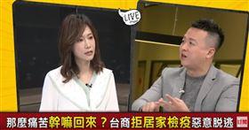 李正皓分析,居家隔離的市民,不會影響到罷韓的票數