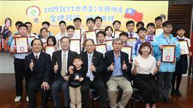 2019世界青少年發明展 台灣代表隊奪9金2019IEYI世界青少年發明展金牌獎隊伍頒獎典禮13日在教育部舉行,發明展以6歲到19歲的青少年為主要參賽對象,台灣代表隊囊括9金,成績亮眼。中央社記者鄭傑文攝 109年3月13日