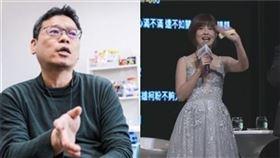 直播主RJ 蔡宜芳 圖/YT