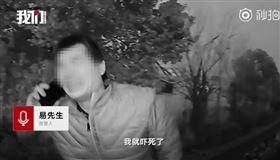 (圖/翻攝自新京報)中國,車門,兒子